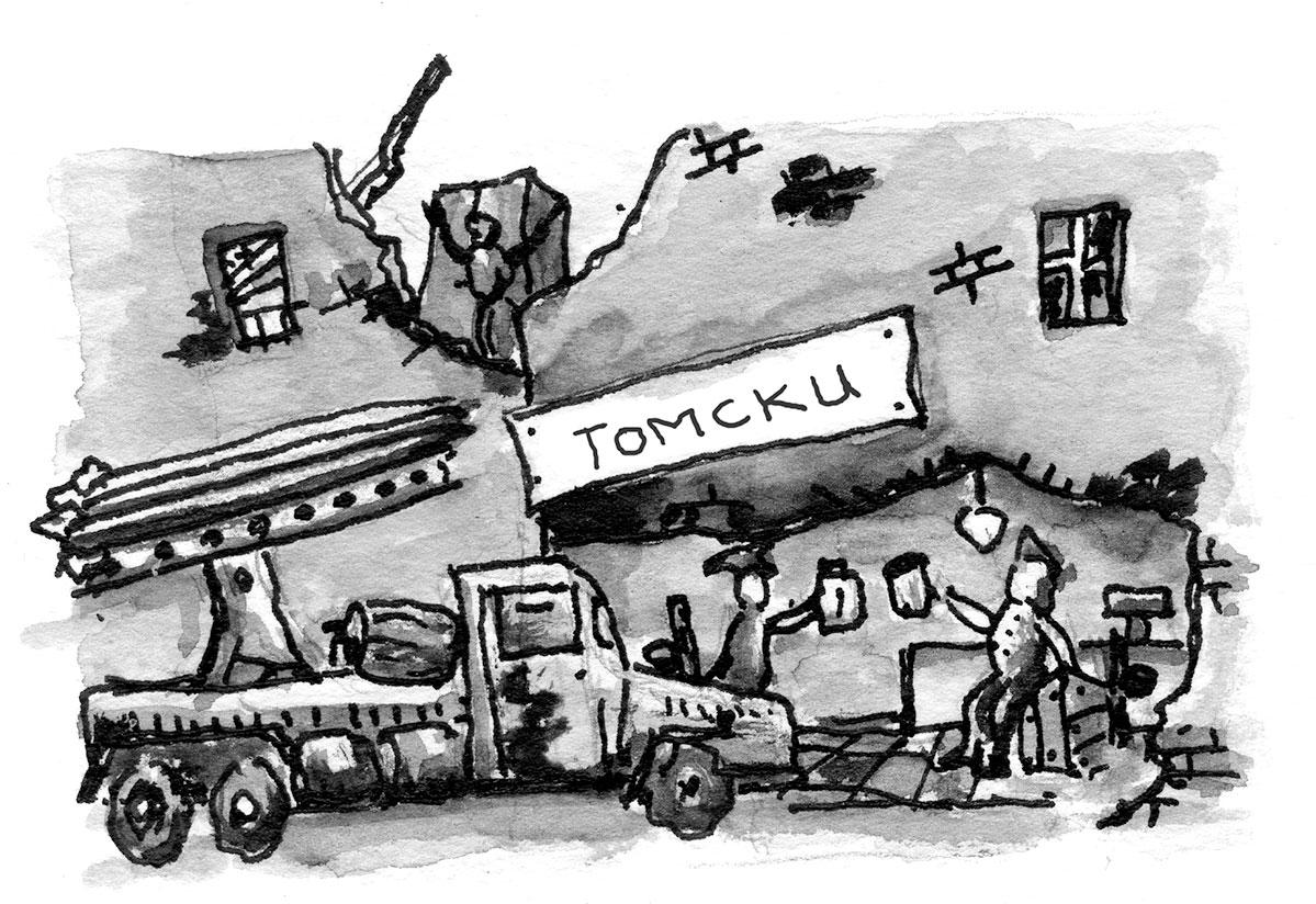 tomsky_04_final